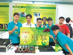 Green Tech國際創意競賽 中興大學獲亞軍