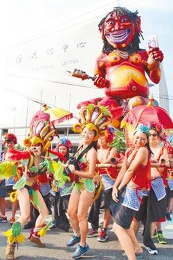 雞籠中元祭 太陽馬戲團的fu