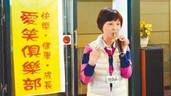 導護志工陳瑞萍 守護孩子22年