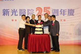 新光醫院25周年慶 五位前後衛生署、部長同台祝賀