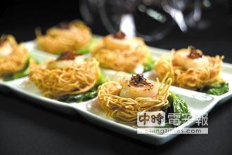 新菜上桌-W飯店紫艷換菜單 當代粵菜色味雙全