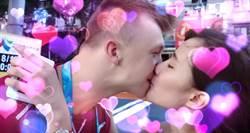 世大運辣妹主動出擊 竟得到最多外國選手的吻!