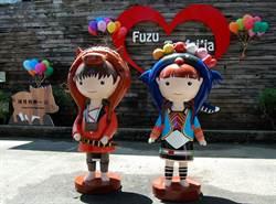 鄒族版美女與野獸的故事 檜木博物館有愛情公仔
