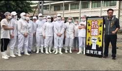 台中空廚員工憂領不到薪水 中市府:保障勞工權益