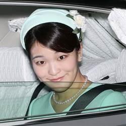 日皇長孫女真子公主透露:被準新郎開朗的笑容吸引!