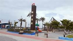 彌陀海岸光廊展現新風貌 民眾多一遊憩去處
