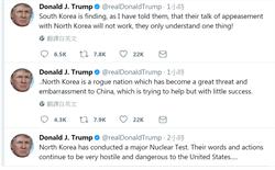 川普推特回應北韓挑釁 稱其流氓國家 陷中國於難堪