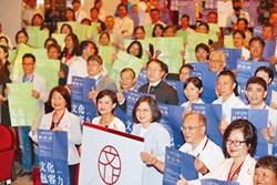 蔡英文: 國家轉型 文化治理也須升級