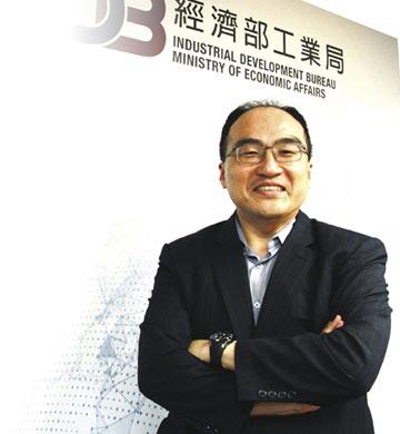 新任工業局長 呂正華憑牛勁 帶產業往前衝