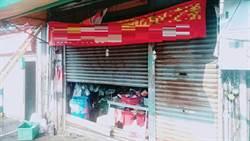 中市舊建國市場業者中元節拜拜 燒金紙不慎引發臨店起火