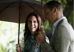 恭喜!英國王室傳喜訊 凱特王妃懷第三胎