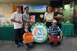 米、文旦、蜂蜜盛產 消費者選購認標章