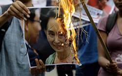 羅興亞危機燒!翁山蘇姬取消出席聯合國大會