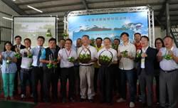 竹田3合作社結盟 創產銷履歷契作聯盟打造綠金王國