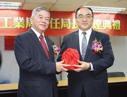 新任經濟部工業局局長 呂正華 力推前瞻基礎建設
