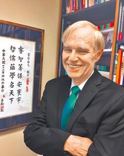 台灣通卜睿哲 把脈兩岸未來
