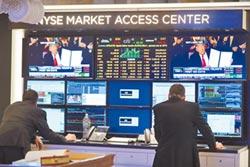 全球股利飆新高 金融業最大方
