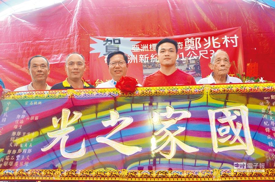 標槍好手鄭兆村(右二)在世大運奪金破亞洲紀錄,3日桃園市長鄭文燦(中)頒發「國家之光」匾額給他。(賴佑維攝)
