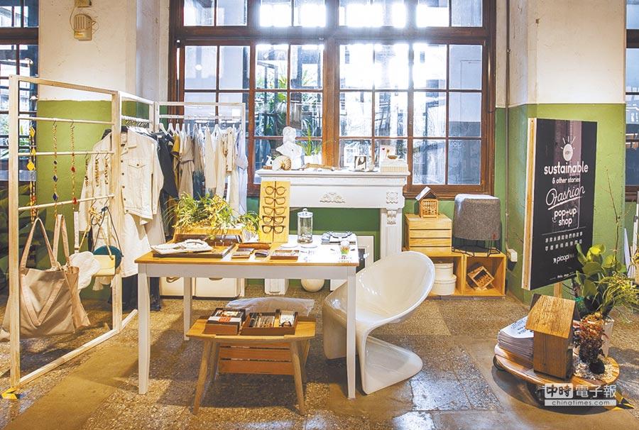 picupi挑品平台結合有機棉服裝品牌Warren & Monette、I.A.N Design,金工配件品牌PSYKHME、環保合成皮包款品牌Voome等14個本土品牌。(picupi挑品提供)