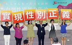 「台灣性別暴力防治30週年實務研討會」開幕記者會