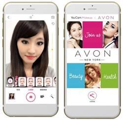美妝App玩AR 一秒試妝探索美麗極限