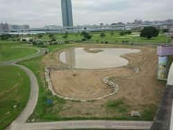 三心相印!新北幸福水漾公園增添新風貌