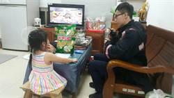 女童偷溜出門迷途 熱心警協助父女團圓