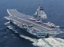 當陸海軍突破第二島鏈 美軍航母也難救台灣?