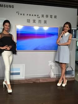 三星攻高階市場 拚今年在台液晶電視市場坐二望一