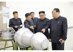 南韓預警!金正恩恐發動空前氫彈試驗