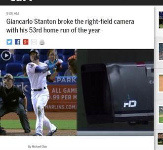 MLB》史坦頓怪力太恐怖 開轟竟把攝影機打壞