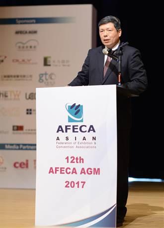 亞洲展覽會議協會聯盟年會及系列活動首次於高雄辦理