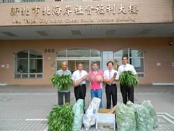 國際慈善日  淡水忠寮市民農園率先捐菜作公益