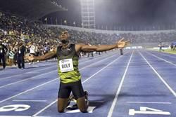 牙買加閃電波特自曝 北京奧運期間每天吃100個雞塊