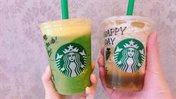 「星冰茶」無預警獨家上市!兩款全新口味,還喝得到葡萄果實!