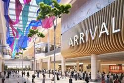 樟宜機場新建第四航廈下月底啟用 導入臉部辨識科技