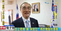 北韓搗彈亂區域穩定 金小胖保大鵬官位