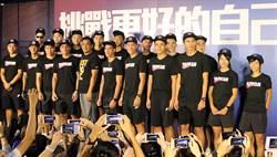 世大運金牌英雄現身 鋒哥:感謝你們為台灣體育努力