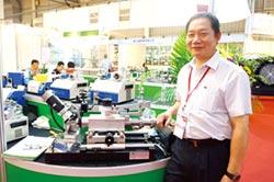 麗勳企業 發展創新獲多國專利
