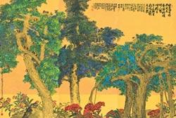 黃光男筆下台灣