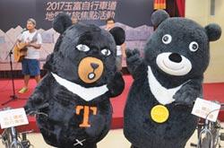 遨遊花東 谷歌地圖增9大自行車道