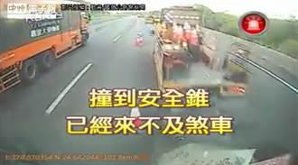 國道執勤、施工像跟「死神搏命」  警籲:未注意警示比超車更致命