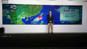太平洋高壓強 今年颱風都偏南
