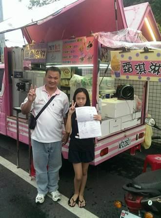 中埔國中小學生限定 大考滿分可換美食