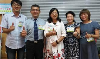 彰縣教師節慶祝大會 魏明谷表揚5師鐸獎
