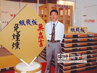 榮強紙業產品 環保包裝利器