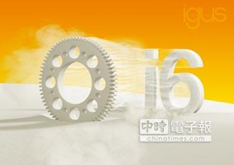 igus易格斯3D列印齒輪 使用壽命長
