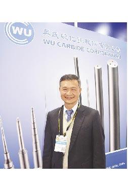 吳氏碳纖切削刀具 申請世界專利