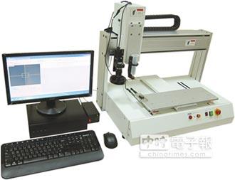 點膠科技 研發自動視覺定位點膠機