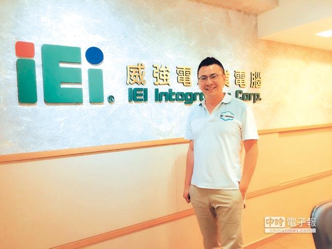 威強電資深處長余柏宏對IEI產品相當有信心。圖/魏益權